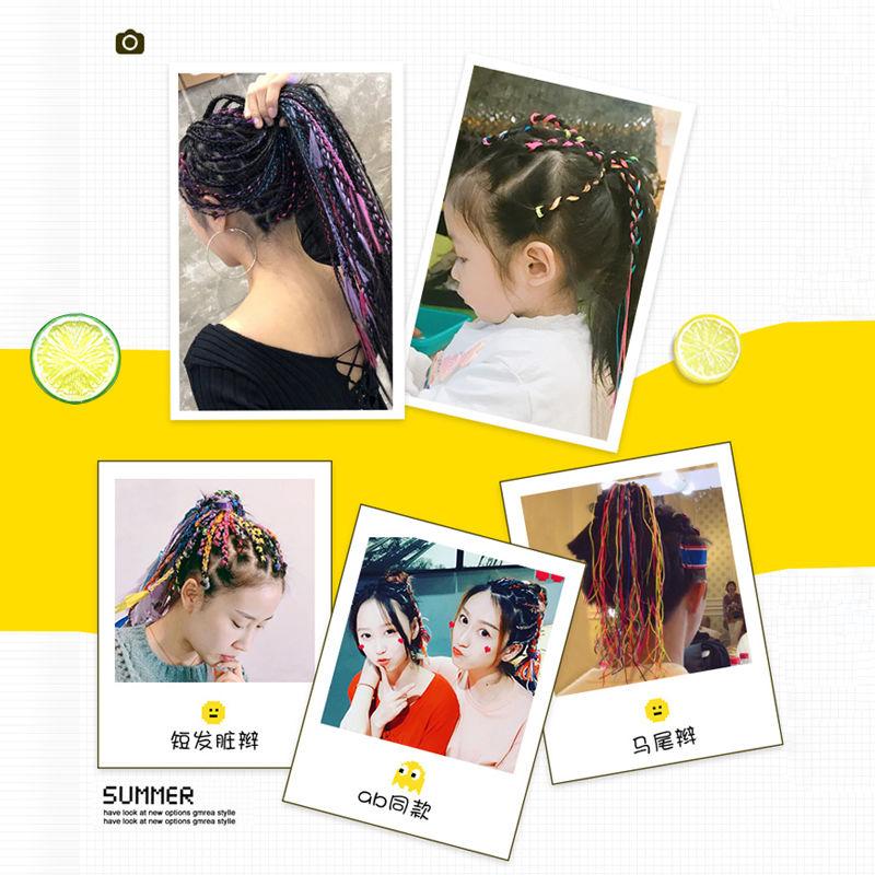 Hair rope female Korean version of colorful braided hair artifact tying ornaments head dirty braids headdress headband
