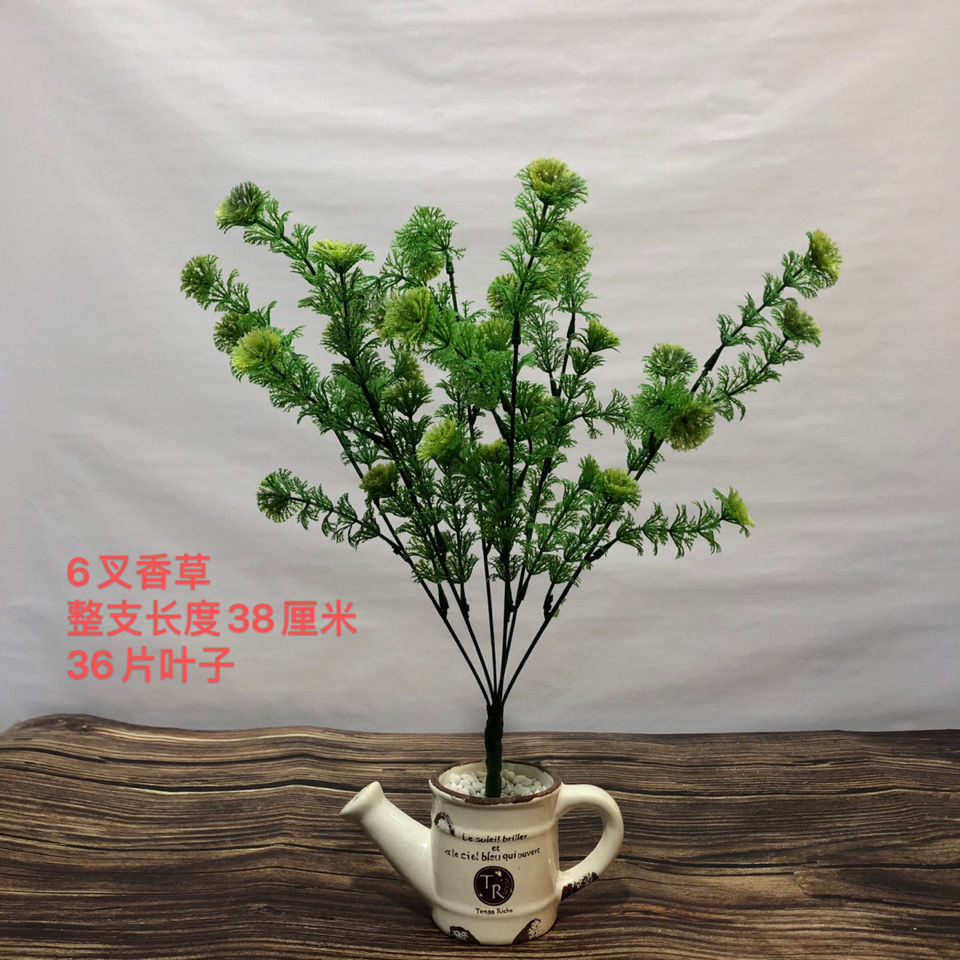 Artificial fake flowers, water plants, green wedding background wall, flower arrangement, decorative leaves, plastic home floristry