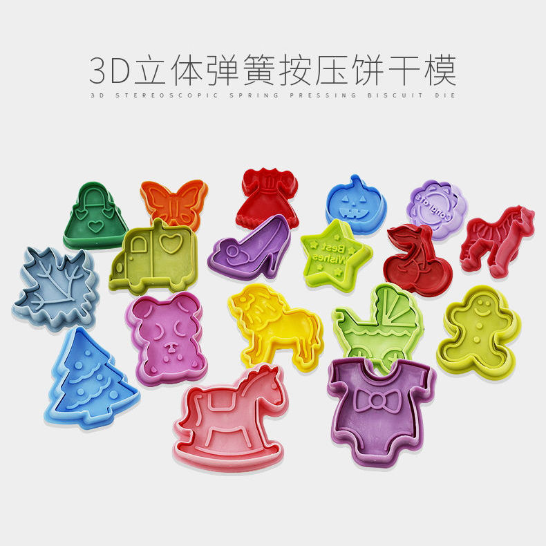 Biscuit mold 3D three-dimensional spring pressed cookie rice ball creative animal cartoon household fondant baking tool
