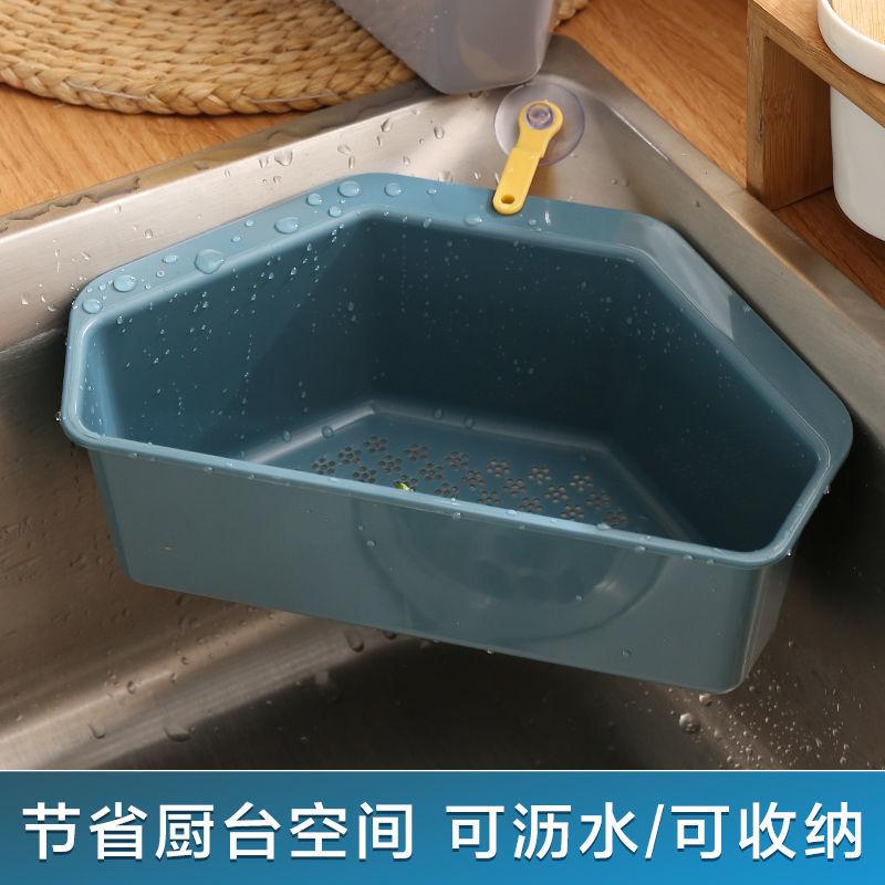 Triangular kitchen sink drain basket filter suction cup plastic shelf supplies rag storage