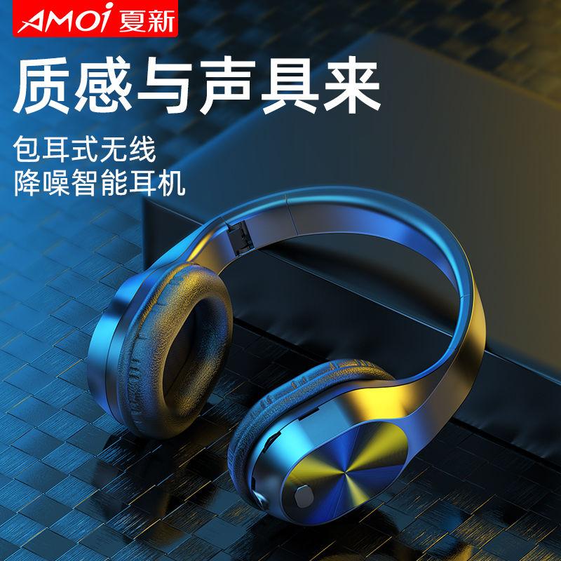 Amoi T5 Wireless Bluetooth Headset Sports Heavy Bass Computer Game Huawei Apple Universal