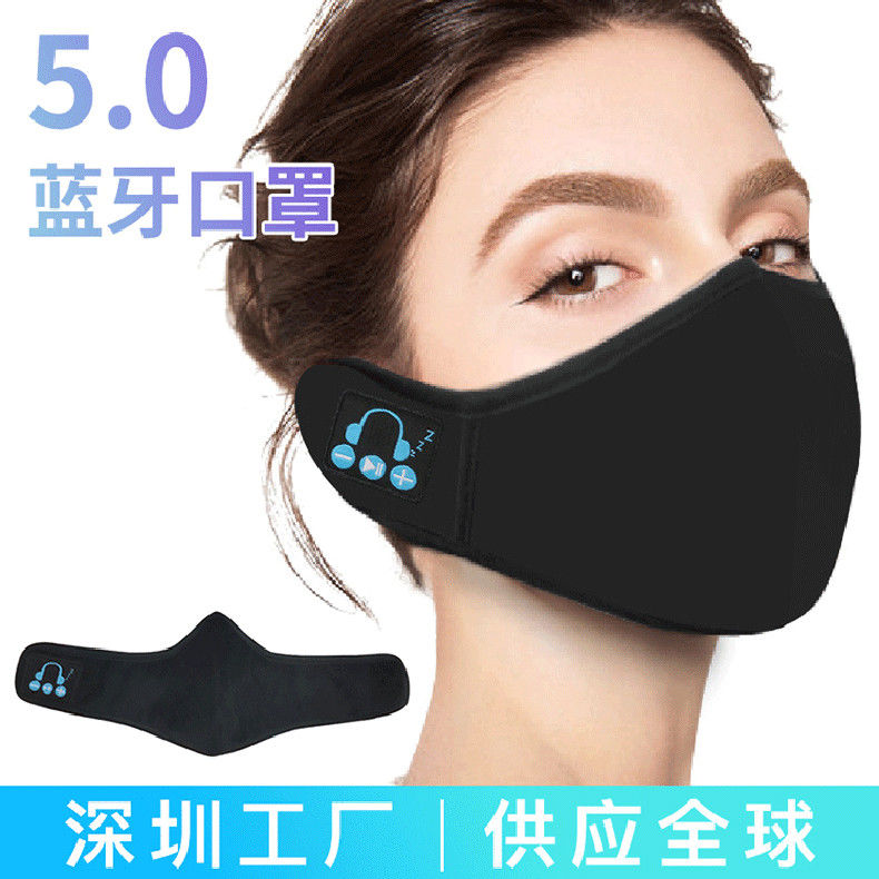 Winter outdoor warmth, dust and haze wireless bluetooth mask removable washable voice call music earphone