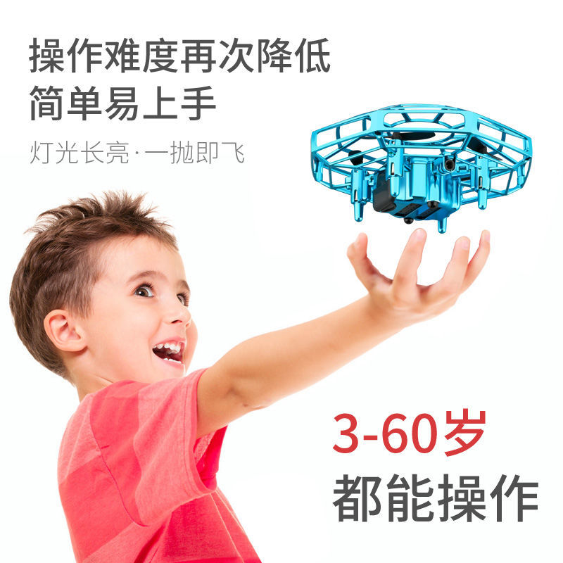 UFO Tik Tok boy toy sensor aircraft drone remote control smart suspension flying saucer children's
