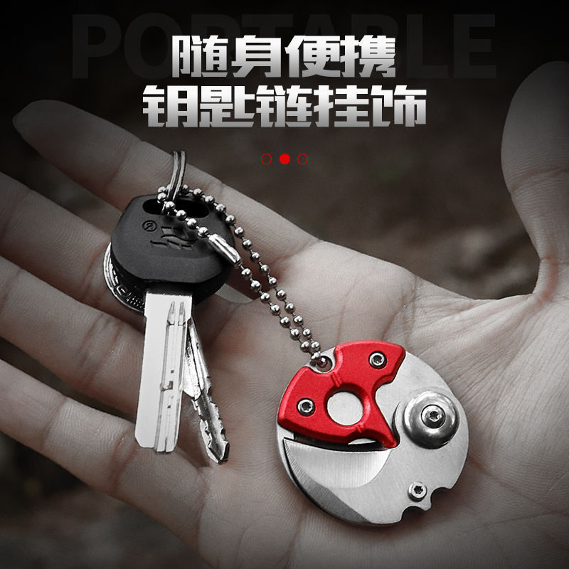 Outdoor Camping Portable Mini Folding Knife Coin Keychain EDC Unboxing Tool